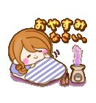 おとなカノジョ2★実用的!大人可愛い秋冬(個別スタンプ:39)
