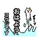 こうじ専用コウジが使う用の名前スタンプ(個別スタンプ:15)