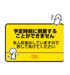 アラート風太郎★(個別スタンプ:01)