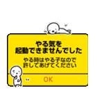 アラート風太郎★(個別スタンプ:02)