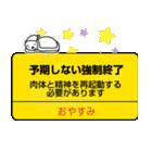アラート風太郎★(個別スタンプ:03)