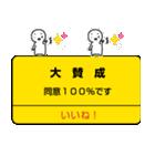 アラート風太郎★(個別スタンプ:04)