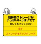 アラート風太郎★(個別スタンプ:05)