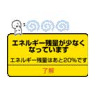 アラート風太郎★(個別スタンプ:06)