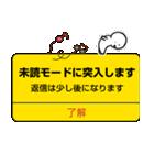 アラート風太郎★(個別スタンプ:07)