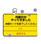 アラート風太郎★(個別スタンプ:08)