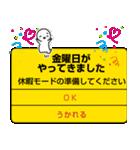 アラート風太郎★(個別スタンプ:09)