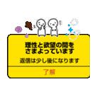 アラート風太郎★(個別スタンプ:10)