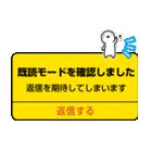アラート風太郎★(個別スタンプ:11)