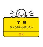 アラート風太郎★(個別スタンプ:15)