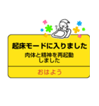 アラート風太郎★(個別スタンプ:18)