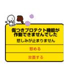 アラート風太郎★(個別スタンプ:20)