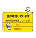 アラート風太郎★(個別スタンプ:22)