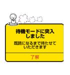 アラート風太郎★(個別スタンプ:36)