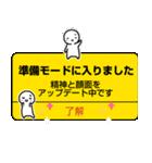 アラート風太郎★(個別スタンプ:37)