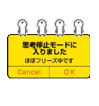 アラート風太郎★(個別スタンプ:38)