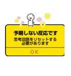 アラート風太郎★(個別スタンプ:39)