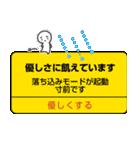 アラート風太郎★(個別スタンプ:40)