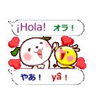 スペイン語+日本語 発音付 こいぬ(個別スタンプ:2)