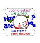 スペイン語+日本語 発音付 こいぬ(個別スタンプ:6)