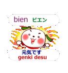 スペイン語+日本語 発音付 こいぬ(個別スタンプ:7)