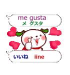 スペイン語+日本語 発音付 こいぬ(個別スタンプ:8)