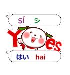 スペイン語+日本語 発音付 こいぬ(個別スタンプ:9)
