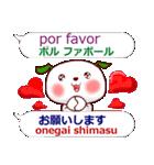 スペイン語+日本語 発音付 こいぬ(個別スタンプ:11)
