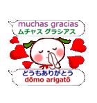 スペイン語+日本語 発音付 こいぬ(個別スタンプ:12)