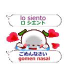 スペイン語+日本語 発音付 こいぬ(個別スタンプ:15)