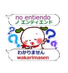 スペイン語+日本語 発音付 こいぬ(個別スタンプ:16)