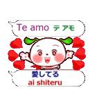スペイン語+日本語 発音付 こいぬ(個別スタンプ:17)