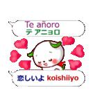 スペイン語+日本語 発音付 こいぬ(個別スタンプ:18)