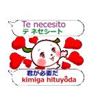 スペイン語+日本語 発音付 こいぬ(個別スタンプ:19)