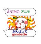 スペイン語+日本語 発音付 こいぬ(個別スタンプ:21)