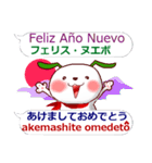 スペイン語+日本語 発音付 こいぬ(個別スタンプ:36)