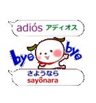 スペイン語+日本語 発音付 こいぬ(個別スタンプ:39)