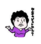まさこさん(個別スタンプ:01)