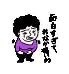 まさこさん(個別スタンプ:02)