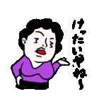 まさこさん(個別スタンプ:07)