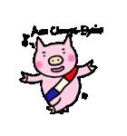 フレンチトンちゃん(個別スタンプ:01)