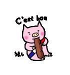 フレンチトンちゃん(個別スタンプ:02)