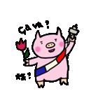 フレンチトンちゃん(個別スタンプ:03)