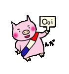 フレンチトンちゃん(個別スタンプ:08)