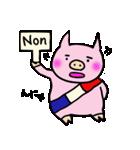 フレンチトンちゃん(個別スタンプ:10)