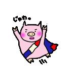 フレンチトンちゃん(個別スタンプ:13)