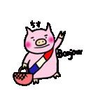 フレンチトンちゃん(個別スタンプ:17)