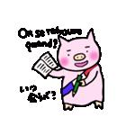 フレンチトンちゃん(個別スタンプ:20)