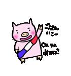 フレンチトンちゃん(個別スタンプ:23)