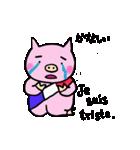 フレンチトンちゃん(個別スタンプ:24)